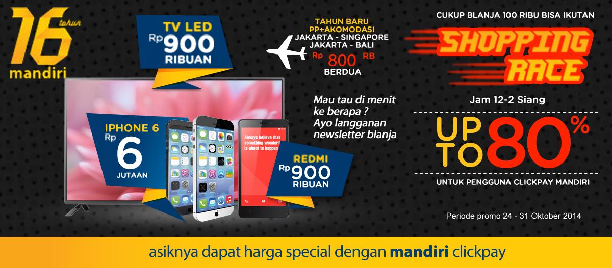 Blanja.com - Mandiri Clickpay - Promotion