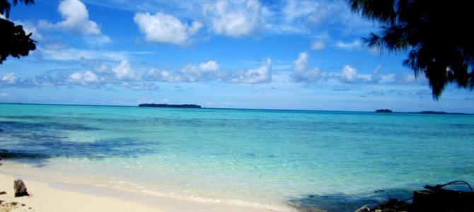 Pantai yang pas untuk memasang hammock