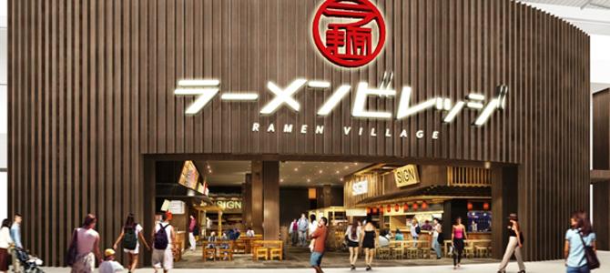 Ramen-Village qraved x