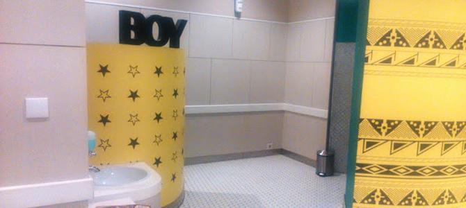 toilet aeon mall x