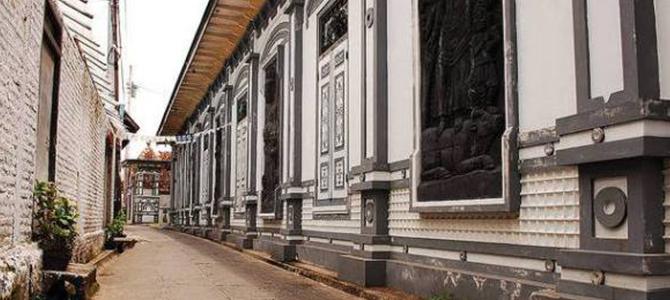 Kota Gede Yogyakarta 2x