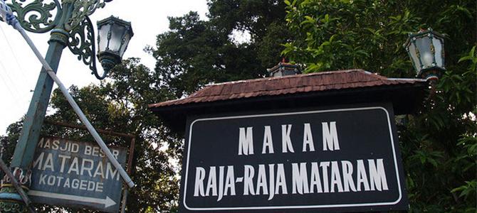 Makam-raja-Mataram-di-Kotagede x