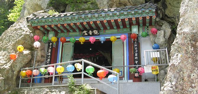 Kuil Golgulsa (IMG: Korea Bridge)