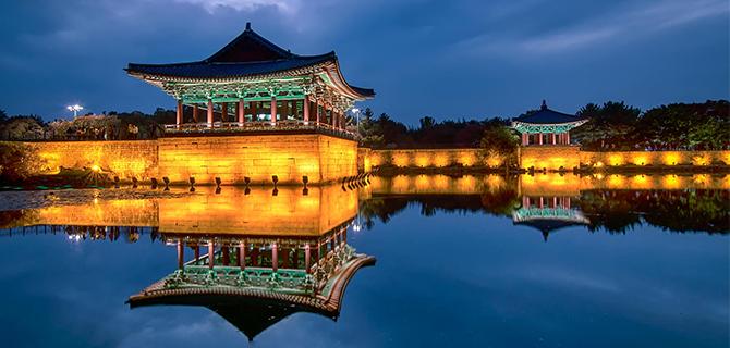 Gyeongju Donggung Palace (IMG: Goista)
