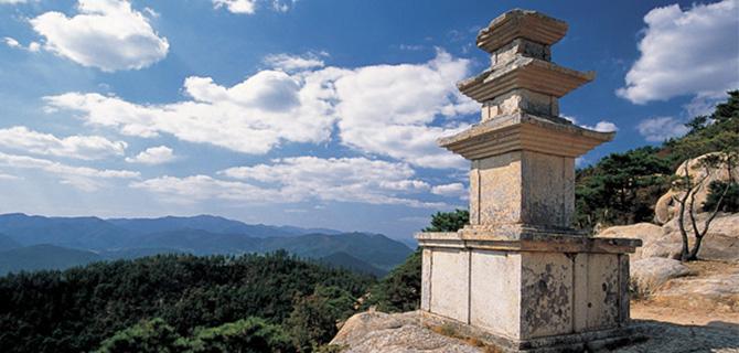 Gunung Namsan (IMG: Travelpanda)