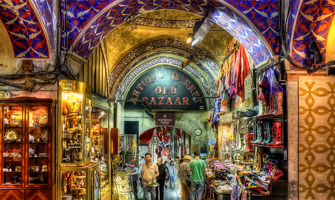Brand Bazaar (IMG: youramazingplaces)